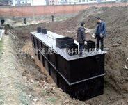 亳州小型一体化地埋式污水处理设备厂家