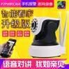 无线摄像头P2PWIFICAM手机wifi远程监控设备高清网络摄像夜视