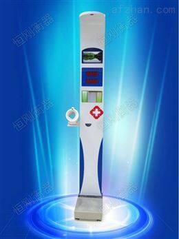 臂筒式血压测量体重秤,量血压体重电子秤