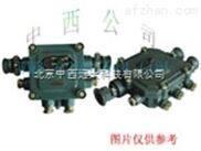 FFB10-BHD1-5/127-10T 煤矿用隔爆型低压电缆接线盒  M306677