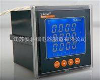 ACR120EL网络电力仪表