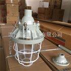 BAD52-100w隔爆型防爆灯