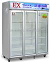 杭州防爆冰箱