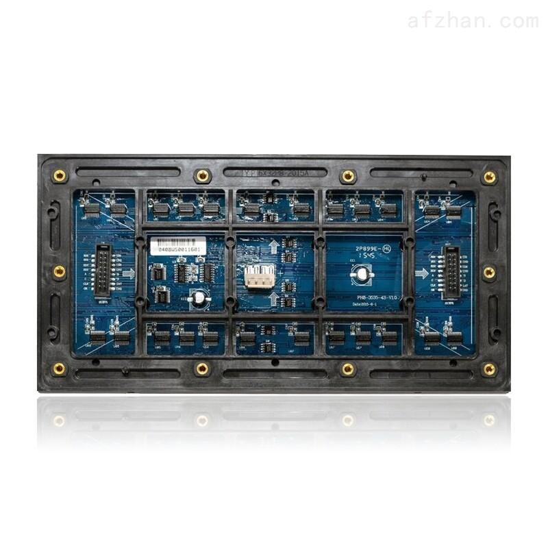 产品库 监控设备 显示设备 led显示屏 户外led显示屏p4 led显示屏户外