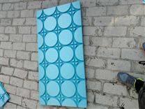 环保新型节能干式地暖板