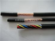 KVVRP10*1.5屏蔽控制电缆