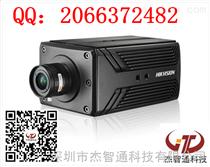 海康300万CCD智能交通摄像机