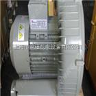DG-900-18/9KW台湾达纲高压鼓风机,高压风机DG-900-18