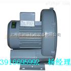 DG-800-26台湾达纲高压鼓风机,单,双段风机 ,高性价,高质量