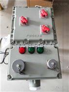 BXS-2/40K125防爆检修配电箱