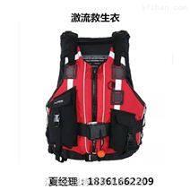 美国NRS 水面激流救援救生衣 中国授权经销商