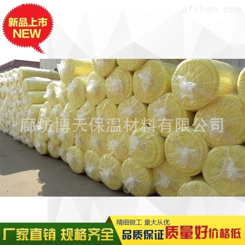 离心玻璃棉与橡塑保温棉 铝箔超细玻璃棉密度