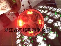 LL8420消防員防爆探照燈