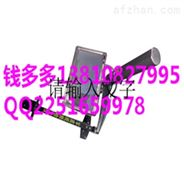 GP-918车底视频检查镜报价
