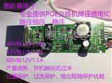 惠新晨电子低成本55V转12V2A降压芯片
