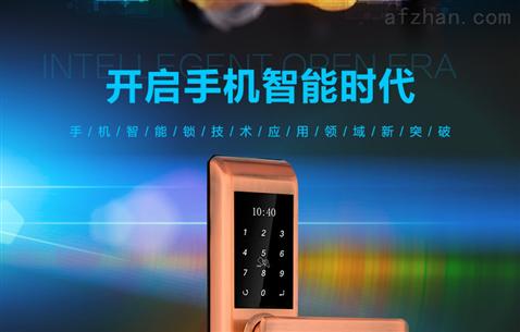 j101 手机蓝牙智能门锁 密码锁 感应锁 防盗门锁 指纹