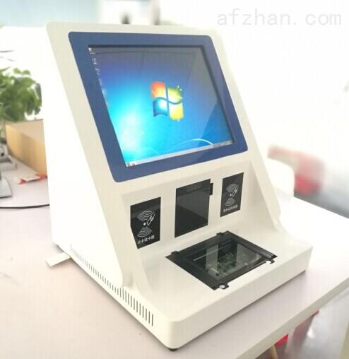 研腾YT-FK300智能访客机 展厅访客登记专用