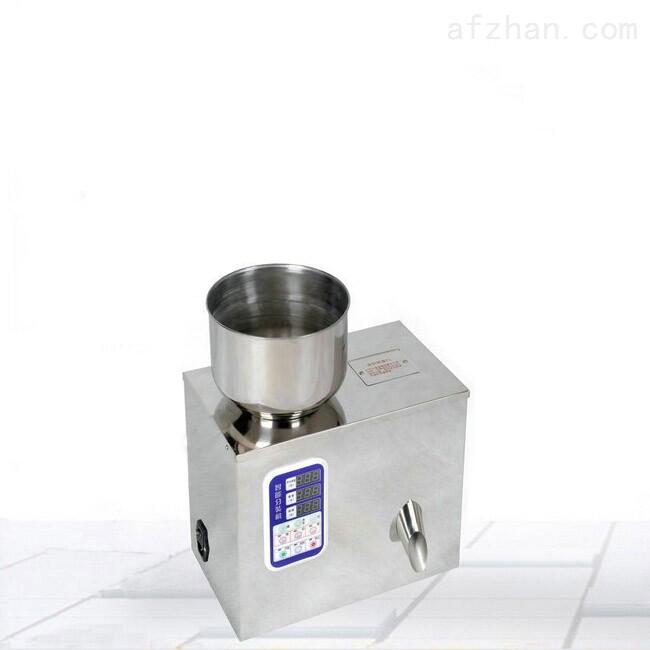 ZH-FZJ-50-茶叶颗粒分装机