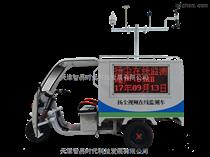 供應揚塵視頻在線監測車