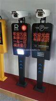 停车场专用车牌识别摄像机