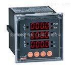 管廊设备监控专用数码多功能表