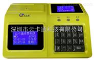 供应云卡通微信订餐人脸指纹取餐食堂刷卡机
