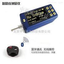 手持式表面粗糙度测量仪 RR64-Leeb436  库号:M338990