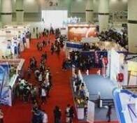 2017中国(广州)国际商业智能防盗系统及智能柜、存储柜展览会