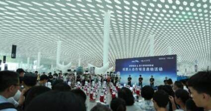 2018第六届国际智慧机场建设及运营展览会