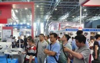 2018第八届中国国际无人机应用北京赛车系统展览会