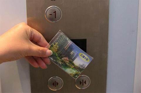 广东德生访客梯控系统运用方案
