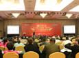 第六届最受关注十大评选颁奖盛典杭州圆满落幕!