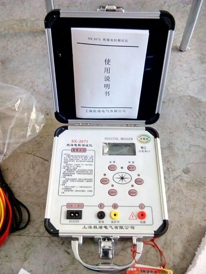 接地电阻测量仪在测量接地电阻前的正确接线