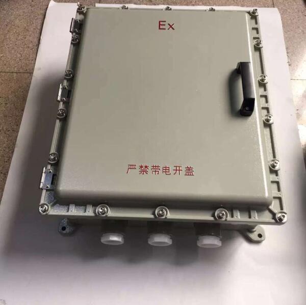 铝合金电缆专用端子