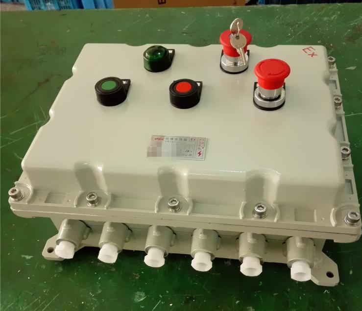 防爆kbo(电动机控制保护箱)