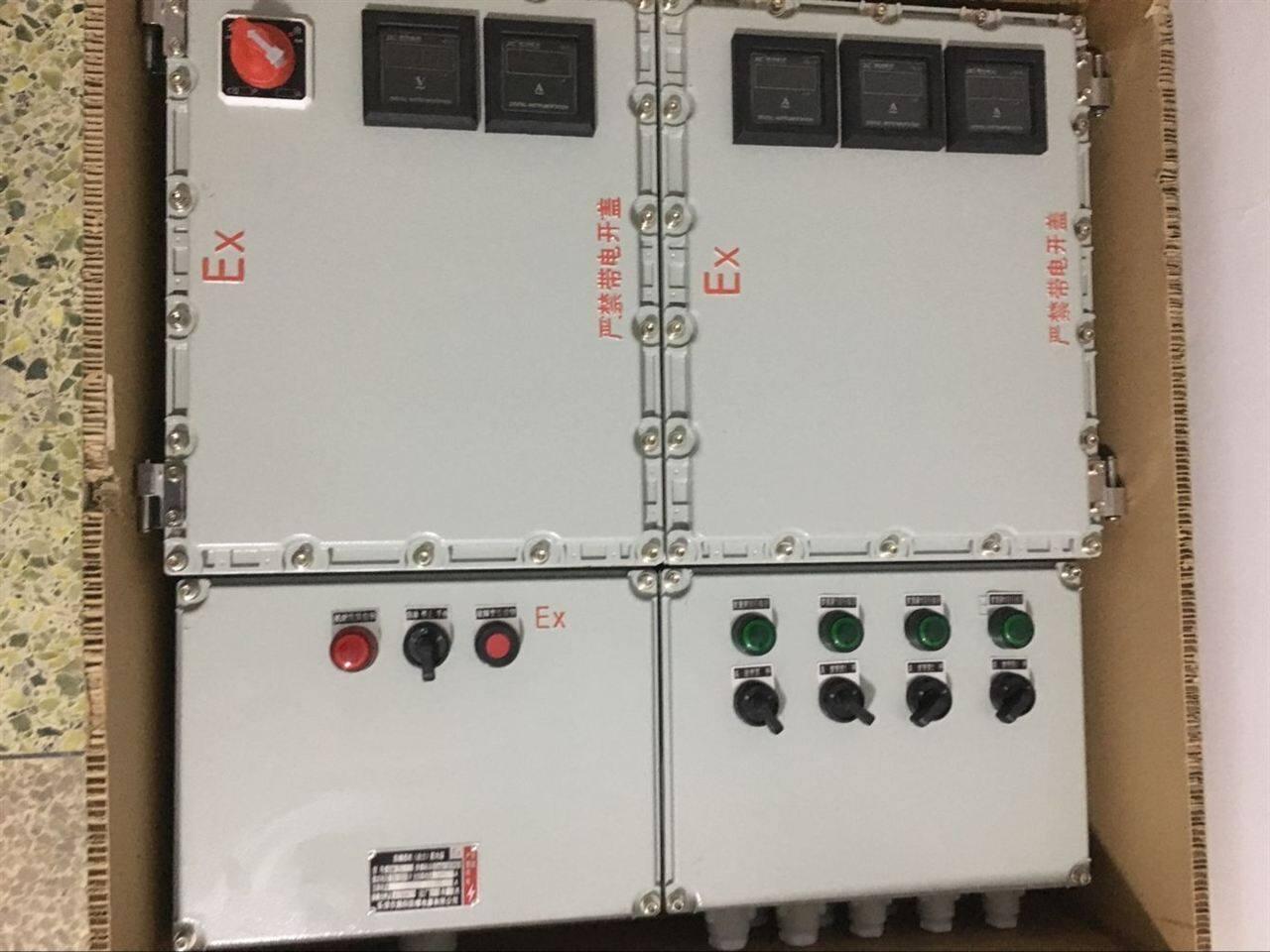 双电源在防爆控制箱 双电源自动切换开关(仅有可自投自复)对两路电源