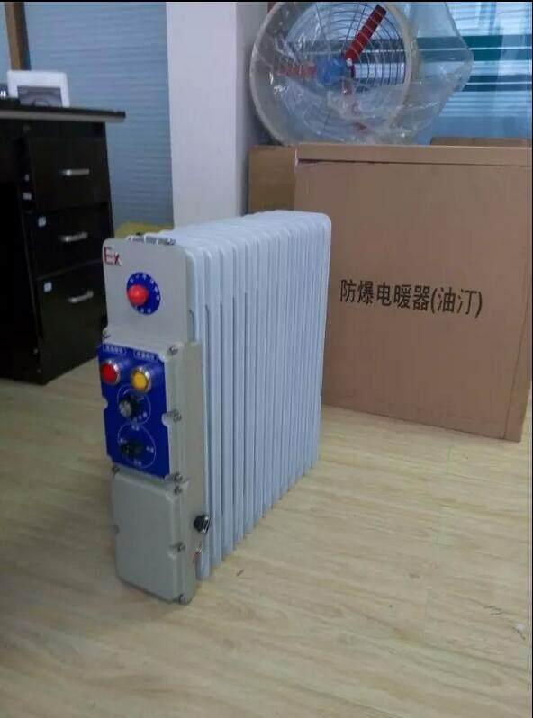 油汀电暖器温控器接线图