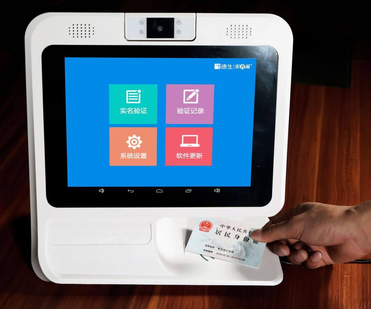 峰会人脸识别系统 酒店前台接待身份证人脸验证一体机TSV-R2