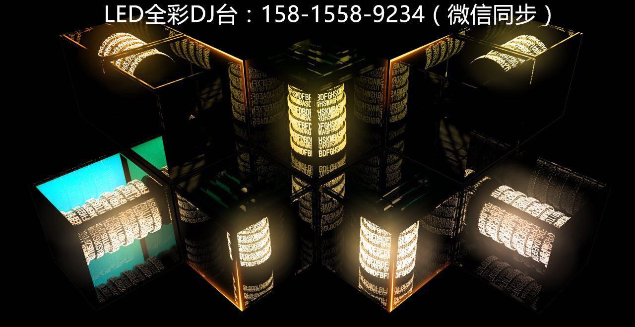 酒吧舞台全彩dj台led显示屏