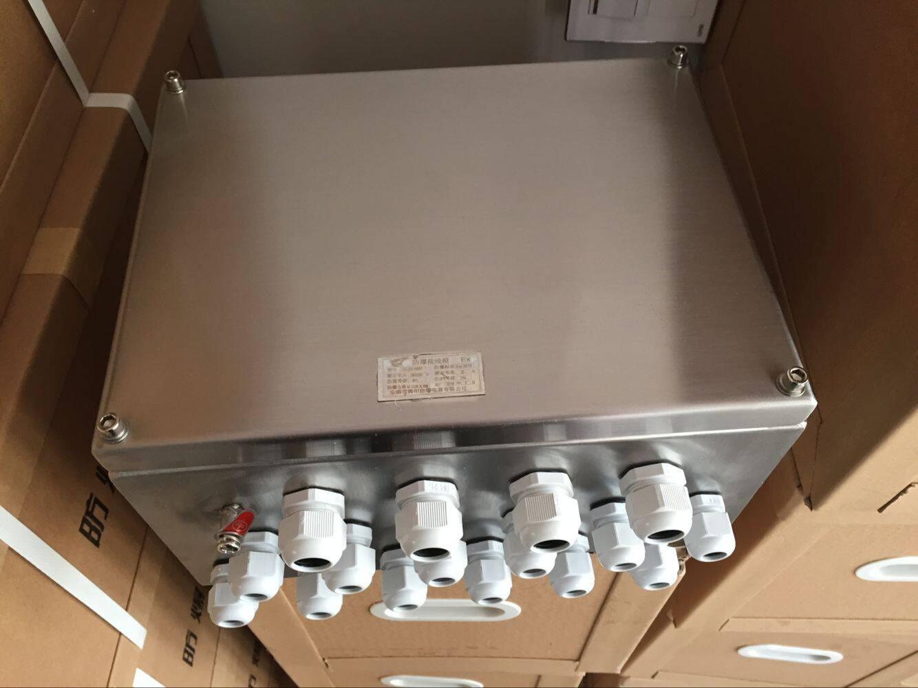 防爆接线箱需订购bjx防爆接线箱