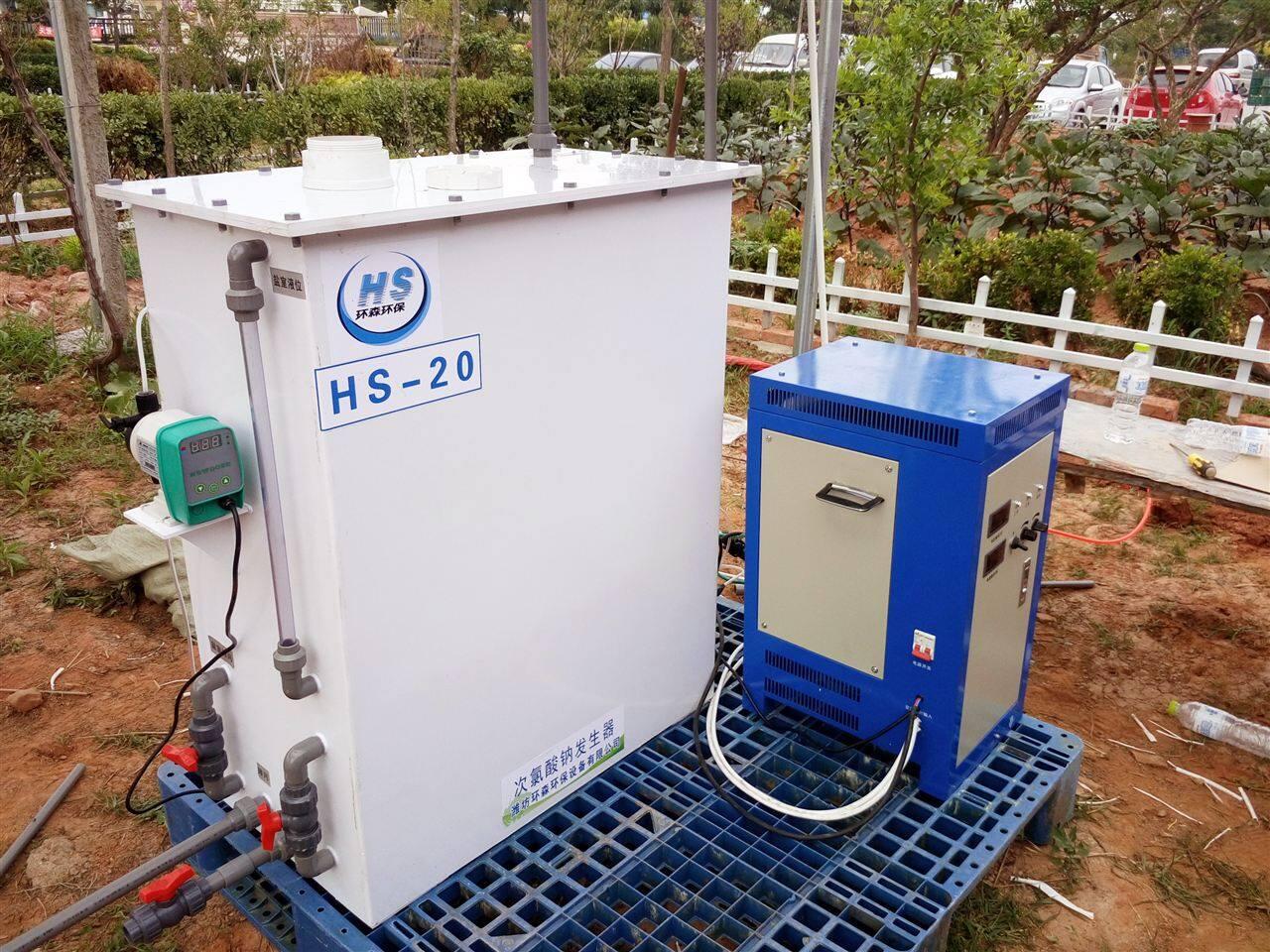平邑县楼宇二次供水消毒设备 次氯酸钠发生器 二次供水消毒要求