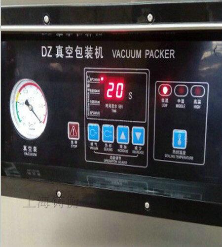 台式真空包装机控制面板