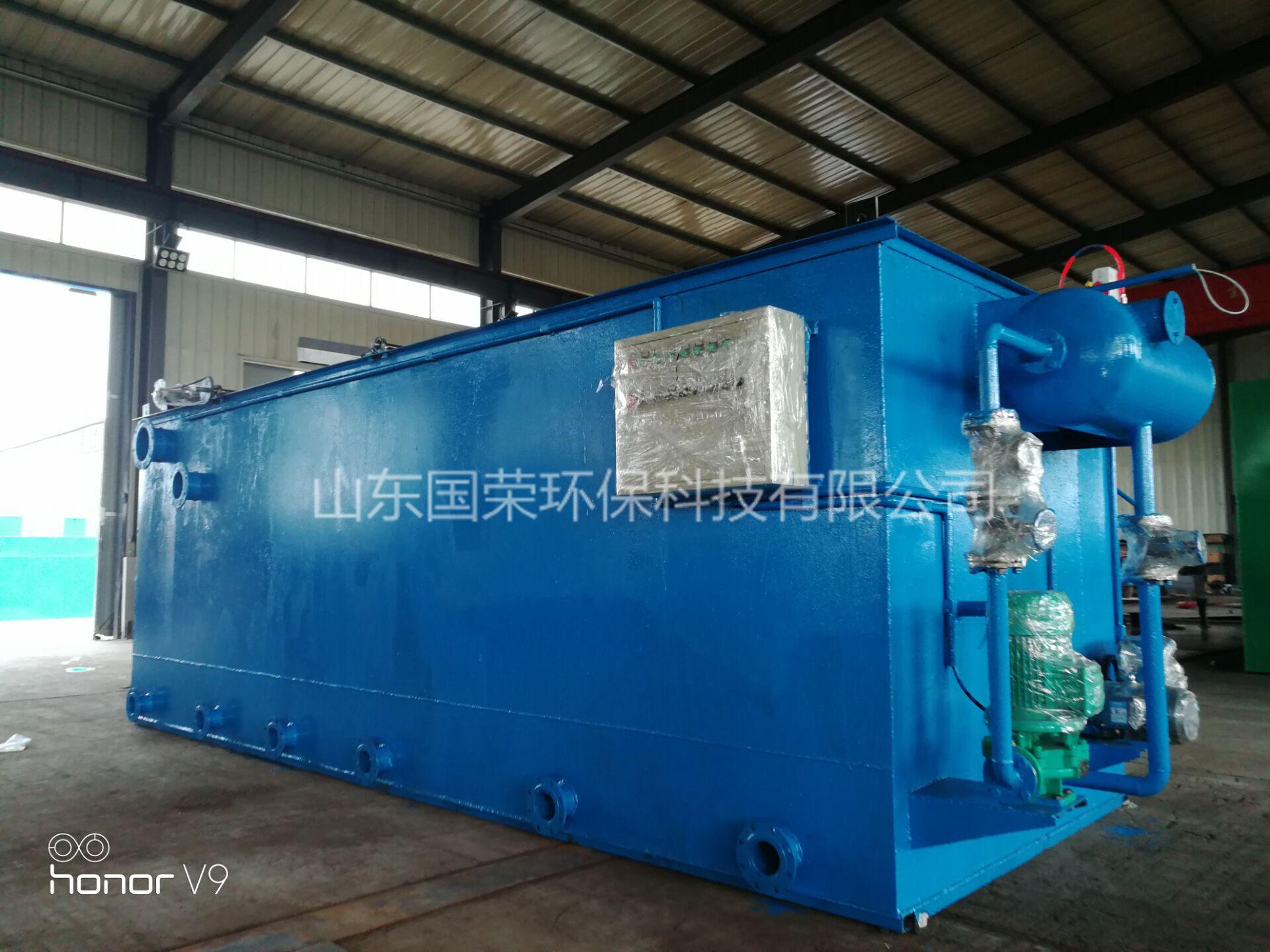 圆形钢制结构,是污水处理机的主体和核心,内部由释放器,均布器,污水