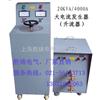 SLQ-2000A型大电流发生器