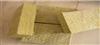 呼和浩特A一级外墙憎水岩棉保温板厂家..赤峰市保温岩棉管价格