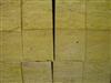 泰安市优质增水岩棉板厂家 .莱芜市Z低价岩棉保温板厂家