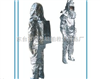 DFXF-93-A供应消防隔热服 1000度(图),防护服,防蜂服