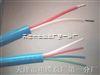阻燃矿用信号电缆PUYV--5*2*0.75