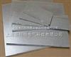 耐高溫云母板|上海電力科技園