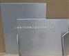 HP-8耐高溫云母板|云母板廠家